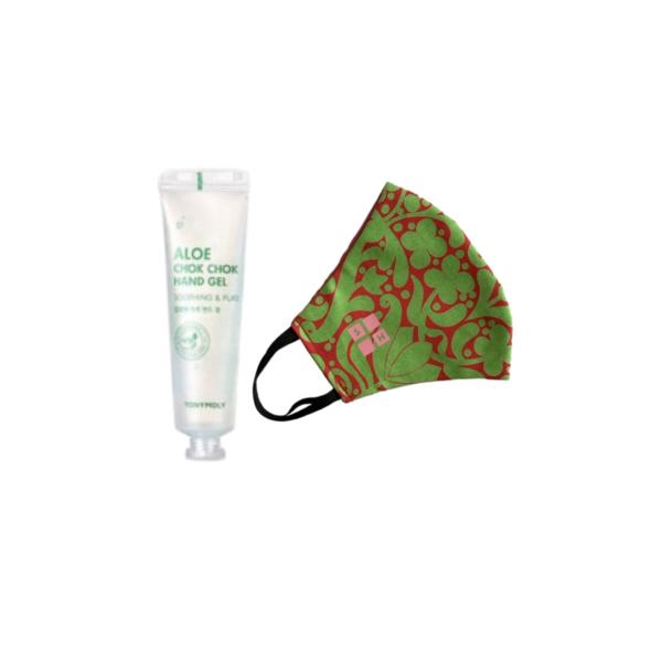 Take on the Day Mask & Aloe Hand Sanitizer Set Image 1